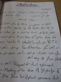 a letter the girls wrote to the education officials complaining about the school on the highway.